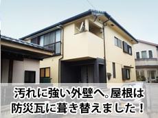 20140731k_top.jpg