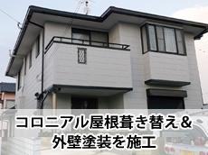 20140807t_top.jpg