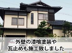 20140807ta_top.jpg