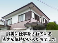 20140811u_voicetop.jpg