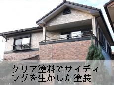 20140921f_top.jpg