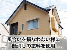 20141014k_top.jpg