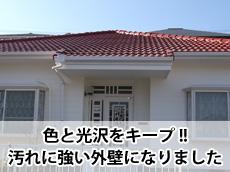 20141128o_top.jpg