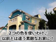 20141130k_top.jpg