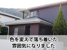 20141130n_top.jpg