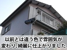 20141130s_top.jpg