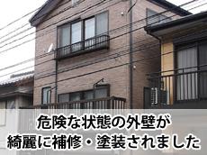 20141205g_top.jpg