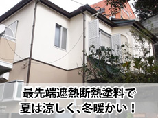 20141208k_top.jpg