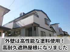 20141209k_top.jpg