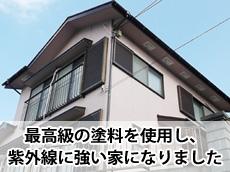20141212h_top.jpg