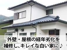 20141218i_top.jpg