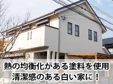 20141225t_top.jpg