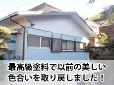 20150116a_top.jpg