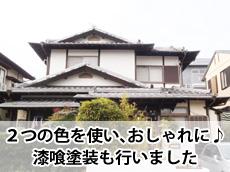 20150116k_top.jpg