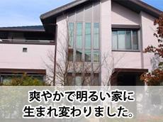 20150413o_top.jpg