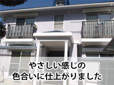 20150413w_top.jpg