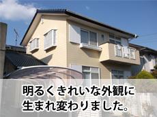 N_kakidou_top.jpg