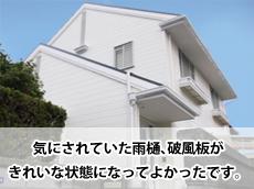 Top_150704_M_koebara.jpg