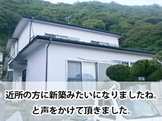 Top_150705_Y_hokuyoudai.jpg