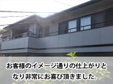 Top_150723_K_mihara.jpg