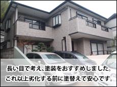 Top_160128_Ysd_wakatakemati.jpg