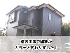Top_160206_Ab_nagayo.jpg
