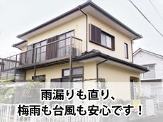 Top_20150701_N_tominohara.JPG