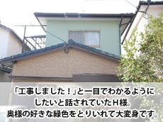 Top_20150727_H_menoto.jpg