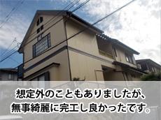 Top_20150818_Y_kuyamadai.JPG