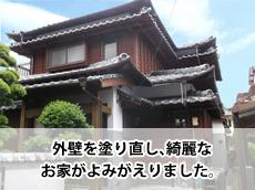 Top_20150827_M_isomiti.JPG