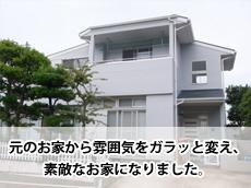 Top_20150828_S_daiyarando.jpg