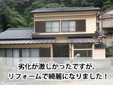 Top_20150825_M_kogamati.JPG
