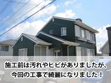 Top_20150914_O_nagayotyou.JPG