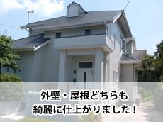 Top_20150929_M_hirayamadai.JPG