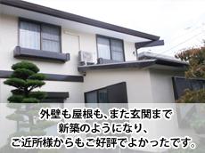 Top_20150929_M_isahayataramityou.JPG