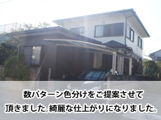 Top_20151019_Mto_taramityou.JPG