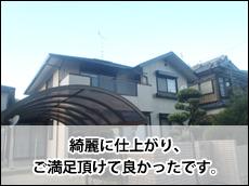 Top_20151024_Hnd_tanakamati.JPG