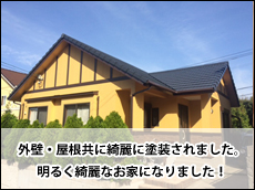 Top_20151130_Igw_nagayo.JPG
