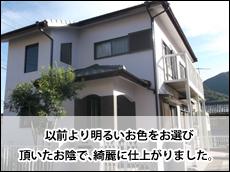 Top_20151217_Nd_hirayamadai.JPG