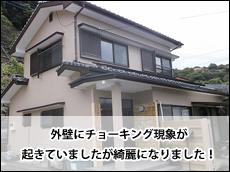 Top_20151223_Ogw_kouyagi.jpg