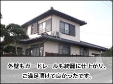 Top_20160426_Mrok_azukizaki.jpg
