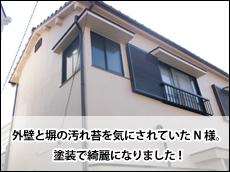 Top_20160520_Nd_asahi.JPG