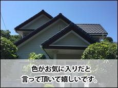 Top_20160522_Kun_hirayamadai.jpg