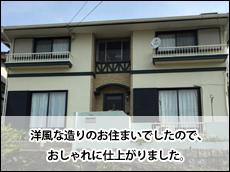 Top_20160625_Oym_kouyagi.jpg