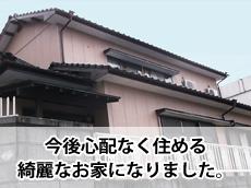 Top_K_nisikotohira.JPG