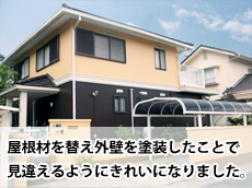 Top_M_narumidai.jpg