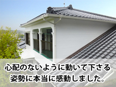 Top_N_tenman.jpg