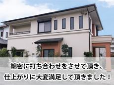 Top_S_wasizaki.jpg