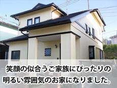 Top_T_kaidumati.jpg