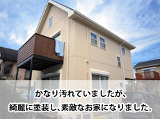 Tpo_20150922_S_miwamati.JPG